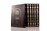 Avos Rishonim and Acharonim Oz Vehadar Edition 6 Volume Set [Hardcover]