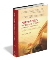 Abravanel's World of Torah Vayikra Volume 1 [Hardcover]