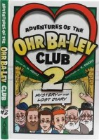 Adventures of the Ohr Ba-Lev Club, Volume Two: Mystery of the Lost Diary