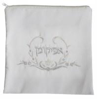 Afikoman Bag Zipper Closure Polyester Silver and Cream Tulip Design