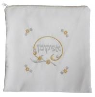 Afikoman Bag Zipper Closure Polyester Silver and Gold Flower Design