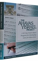 The Ahavas Yisrael Project: A 40-day Torah-Based Program [Hardcover]