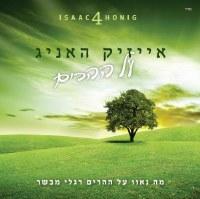 CD Al Hehorim