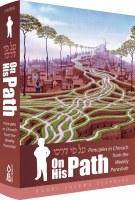 Al Pi Darko - On His Path [Hardcover]