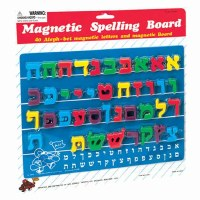Alef Bet Magnetic Spelling Board with Magnetic Hebrew Letters