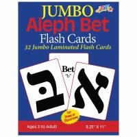 Jumbo Aleph Bet Flashcards