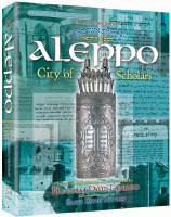 Aleppo City of Scholars [Hardcover]