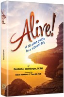 Alive! [Hardcover]