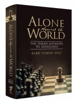 Alone Against the World [Hardcover]
