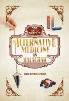 Alternative Medicine in Halachah [Hardcover]