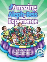 The Amazing Aleph-Beis Experience - Book and Read-Along CD [Hardcover]