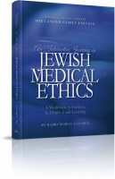 An Interactive Journey in Jewish Medical Ethics [Hardcover]