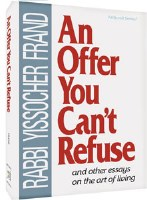 An Offer You Can't Refuse [Hardcover]