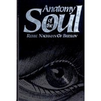Anatomy of the Soul [Hardcover]