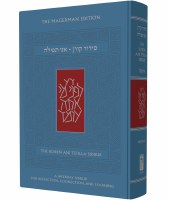 Shabbos Siddur Koren Ani Tefilla Hebrew and English - Ashkenaz [Hardcover]