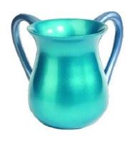 Yair Emanuel Aluminum Cast Wash Cup - Turquoise with Blue Handles