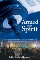 Armed with Spirit [Paperback]