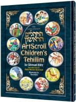Artscroll Children's Tehillim [Hardcover]
