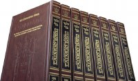 Schottenstein Daf Yomi Size Edition of the Talmud English 73 Volume Set [Hardcover]