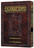 Schottenstein Daf Yomi Edition of the Talmud - English [#16] - Succah Volume 2 (Folios 29b-56b) [Hardcover]