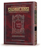 Schottenstein Edition of the Talmud - English Full Size [#44] - Bava Basra Volume 1 (Chapters 1 - 3) [Hardcover]