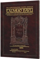 Schottenstein Travel Edition of the Talmud - English [#20B] - Megillah Volume b (Folios 17b-32a) [Paperback]