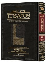 Tosafos Tractate Succah Volume 1 Chapter 1 Daf 2a-20b [Hardcover]
