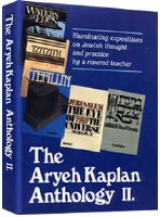 Aryeh Kaplan Anthology Volume II