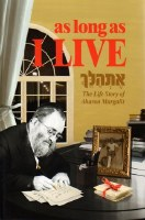As Long as I Live [Hardcover]