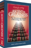 Ascent to Greatness
