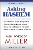 Asking Hashem [Paperback]