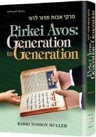 Pirkei Avos Generation to Generation [Hardcover]