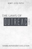 The Laws Of Outreach [Hardcover]