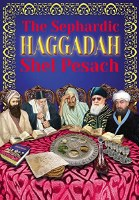 The Sephardic Haggadah Shel Pesach Large Edition [Hardcover]