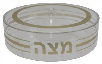Lucite Matzah Box with Cover Accentuated with Gold Design