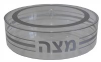 Lucite Matzah Box with Cover Accentuated with Silver Design