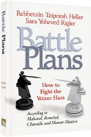 Battle Plans [Hardcover]