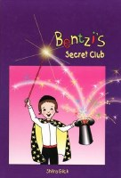 Bentzi's Secret Club [Hardcover]