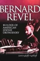 Bernard Revel [Hardcover]