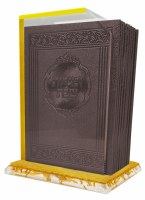 Lucite Bencher Holder Gold Base Includes Set Of 10 Faux Leather Zemiros Shabbos Booklets Hebrew Brown Ashkenaz