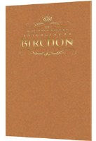 Schottenstein Edition Interlinear Birchon Copper Cover [Paperback]