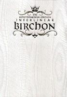 Schottenstein Edition Interlinear Birchon White Stamped Cover [Paperback]