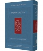 The Koren Siddur Ani Tefilla Compact Hebrew and English Ashkenaz [Paperback]