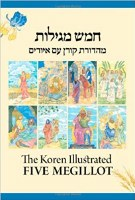 The Koren Illustrated Five Megillos [Hardcover]