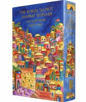 The Koren Talpiot Shabbat Chumash with Yair Emanuel Cover Design Hebrew English Compact Size Ashkenaz [Hardcover]