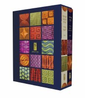 The Koren Decorated Shabbos Chumash and Siddur Nusach Sefard Set with Slipcase [Hardcover]