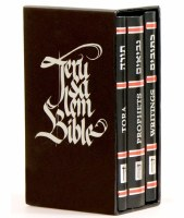 The Koren Jerusalem Bible 3 Volume Set [Hardcover]