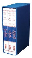 The Koren Classic Machzor Hebrew 3 Volume Slipcased Set Ashkenaz [Hardcover]