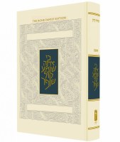 The Koren Sacks Yom Kippur Machzor Ashkenaz Compact Size [Hardcover]