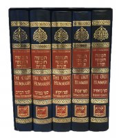 The Orot Chumash 5 Volume Set Hebrew and English [Hardcover]